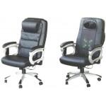 Masažinė biuro kėdė